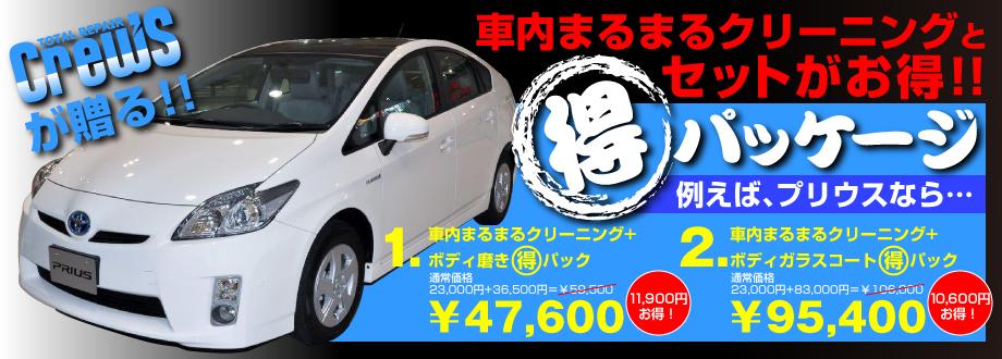 920-330top-bn