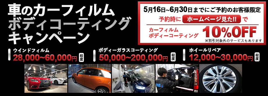c0516-0630