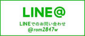 LINE` @rom2847w